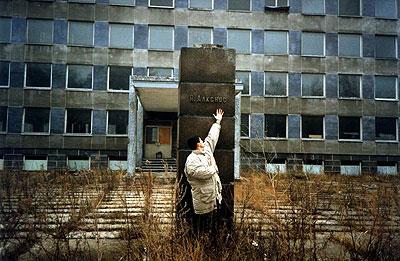 Так сейчас в 2002 году выглядит корпус Б (второй факультет)
