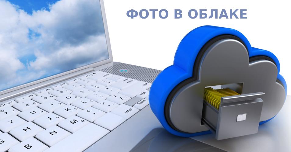 Встреча АО-89 в мае 2014 в Санкт-Петербурге (от Ларика со Шкафом)