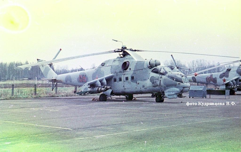 Ми-24Д
