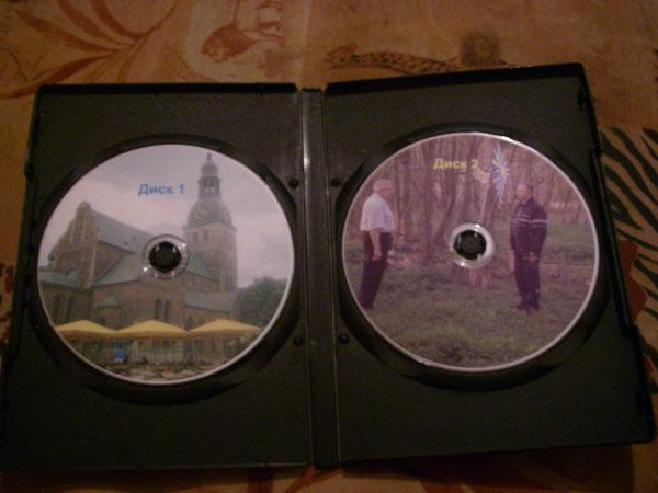 4.Так он выглядит комплект дисков. Разворот. Диск № 1 – фото, отчеты и служебные файлы. Диск № 2 – фильм С.А. Ненашева о встрече.