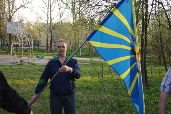 9.05. Серебряков С.Н. привез на встречу флаг  ВВС.