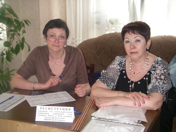 9.05. Регистрацию участников проводят Нина Бочарникова и Елена Лахтадырь