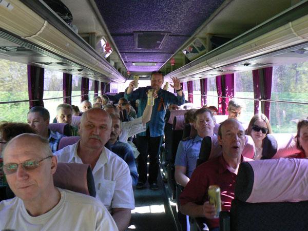 10.05. В автобусе. Едем весело.
