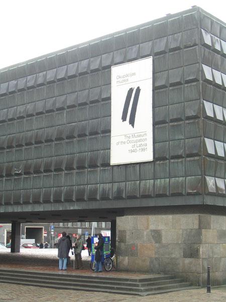 11.Музей оккупации Латвии (Красных латышских стрелков).