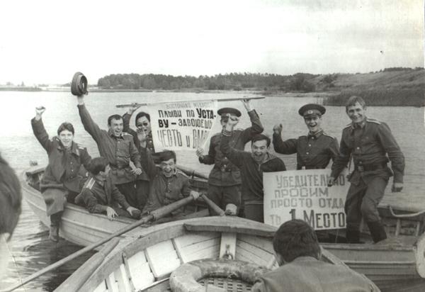 По Киш-озеру на ялах