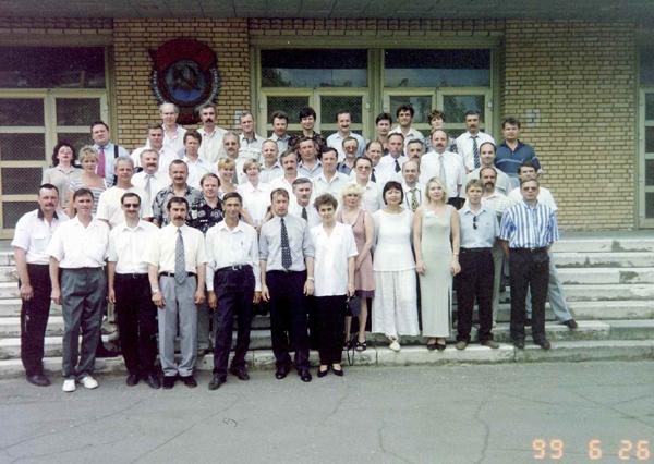 Встреча в 1999 году, Люберцы