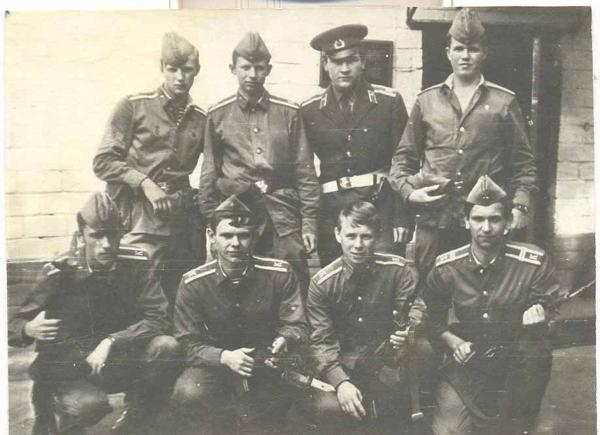 Отделение Курбатова