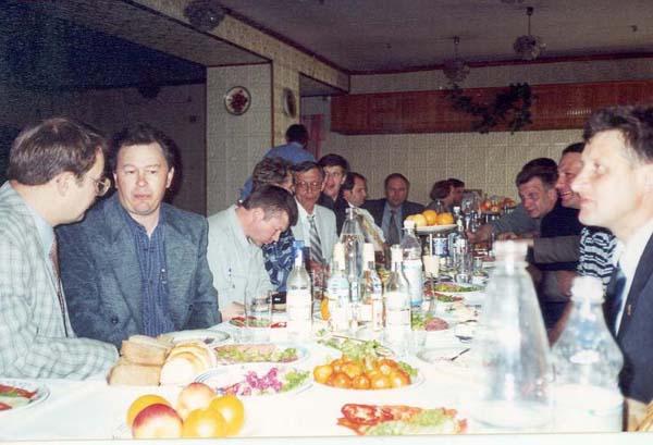 фото АО-1981