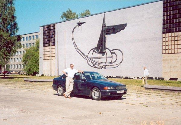 Площадь напротив памятника Ленина