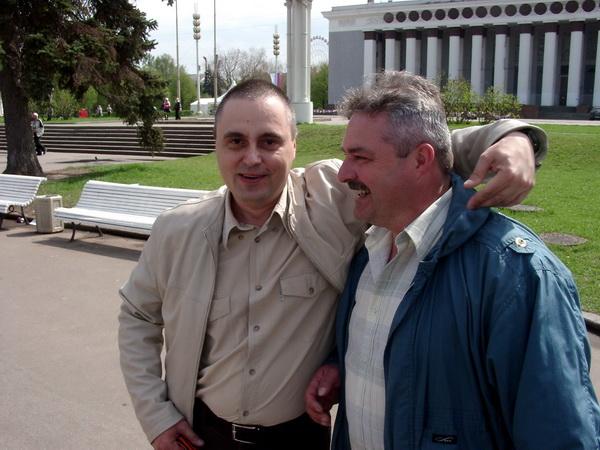 Герасюто и Михеев