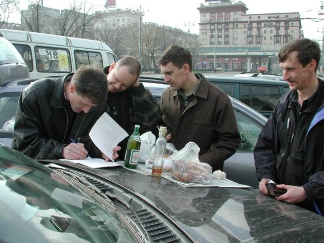 Москва встречает гостей, как и положено…
