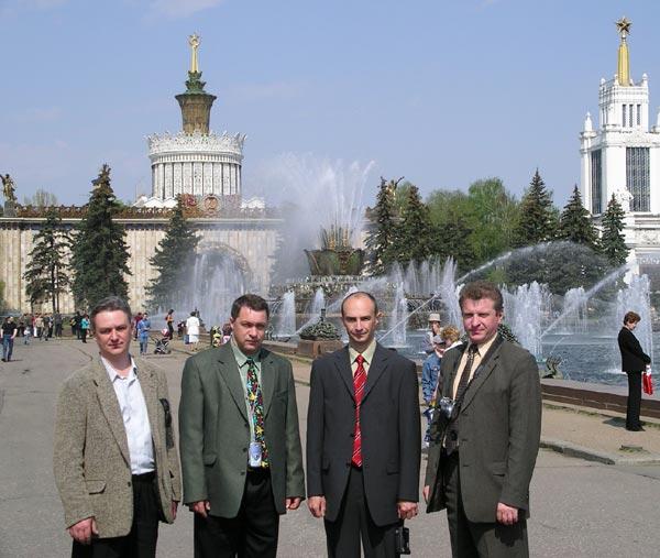 """Встреча у фонтана """"Дружба народов"""" на ВВЦ"""