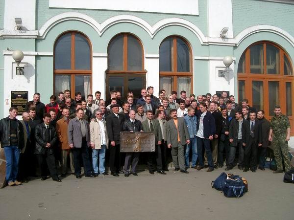 1 Мая утро, Рижский вокзал, Тураев командует сбором