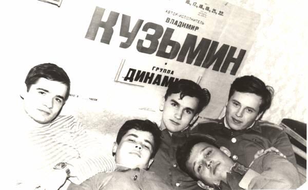 Тесик, Волокитин, Горячёв, Васильев и Алов