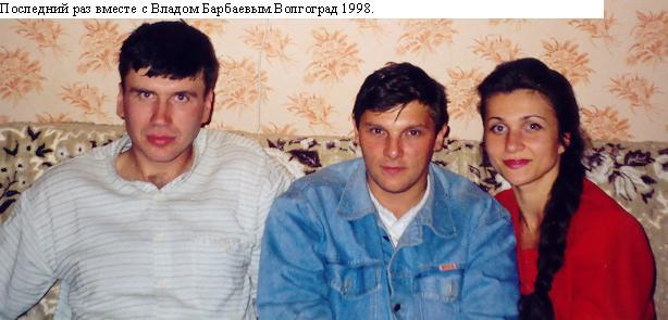 фото СД-1991