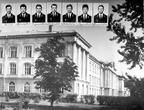 фото АО-1979