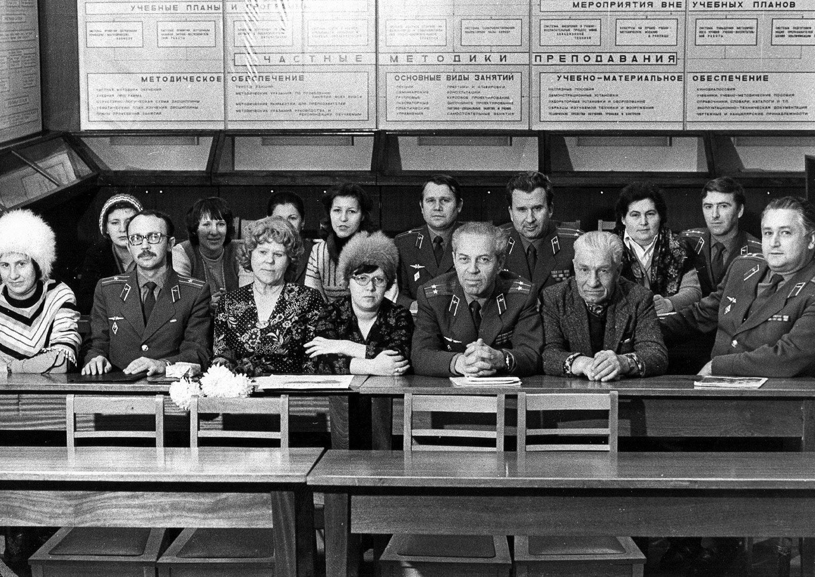 ноябрь-79, 55 лет А.Е.Евенковой