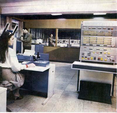 Вычисительный центр РВВАИУ