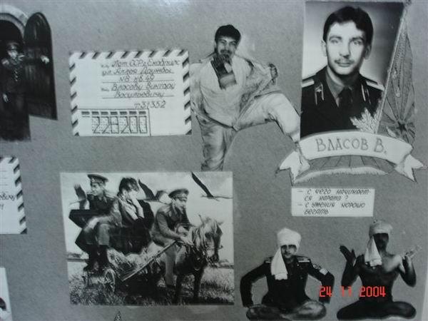 фото АО-1985