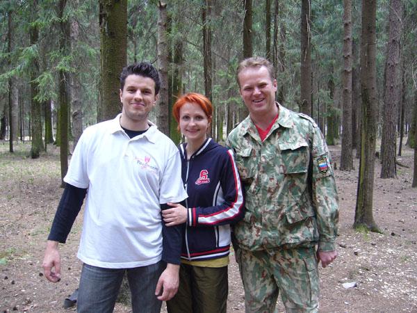 Пасюков с супругой и Дрем