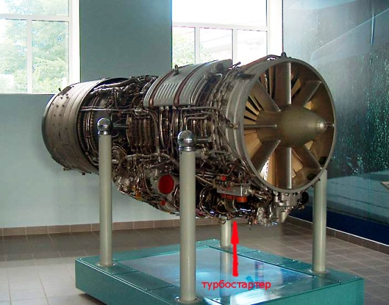 АЛ-21Ф-3